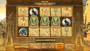 Mysteries of Egypt Screenshot